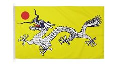 DuraFlag  Chinese Dragon Chinese mythology 5ft x 3ft Flag with Clips And Hooks