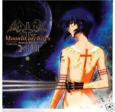 Moonlit Archives - 2003 Japan Original Soundtrack CD