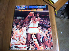 Sports Illustrated 1979 Moses Malone Cover