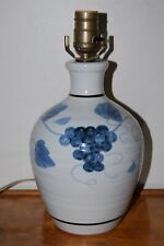 Vintage Simon Pearce / Miranda Thomas Blue Handpainted Grapevine Pottery Lamp