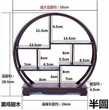 29.2 cm * / Solid Rosewood Display Shelf For Netsuke, Snuff Bottle, Figurine,