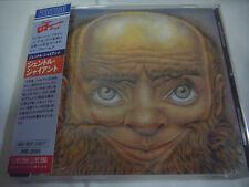 GENTLE GIANT-same JAPAN 1st.Press w/OBI Rush Genesis Pink Floyd King Crimson