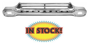 Counterpart 58-8200-C - 1958-59 Chevrolet Logo Pickup Grill Chrome