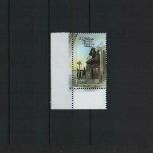 Mexico stamp MNH 2020 Mineral de Reforma, look thoroughly scan, combine shipping