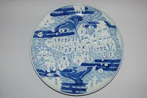 Porcelain large plate, Tokugawa map of Japan, blue & white, Hirado, Hizen