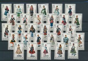 LN23303 Spain traditional clothing folklore fine lot MNH