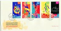 SINGAPORE STAMP 2016 SINGAPORE YOUTH FESTIVAL 50th ANNIVERSARY FDC