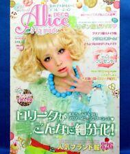 Alice a la mode Spring 2010 Vol.4 /Japanese Lolita Fashion Magazine Book