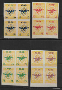 BULGARIA , 1945 , AIRMAIL , SET OF 4 BLOCKS OF 4 STAMPS  , IMPERF , MNH , CV$10