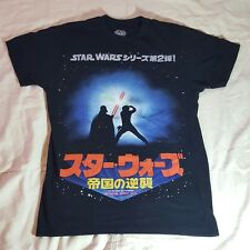 "Star Wars ""The Empire Strikes Back "" in Japanese T-shirt Size Medium"