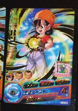 DRAGON BALL Z GT DBZ HEROES PART 5 CARD PRISM CARTE HJ5-56 JM DBH RARE JAPAN NM