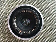 28mm lens block Lenkinap OKC1-28-1 f/2.5 Konvas Kinor Arriflex Red Aaton 623146