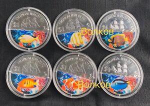 Fiji 1 dollar 2009 Tropical Fish, Ship, Sailboat 6 coins set