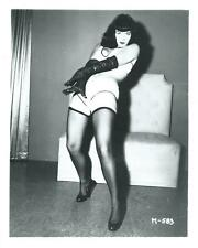 BETTIE PAGE PIN-UP ORIGINAL PHOTO FROM VINTAGE IRVING KLAW NEGATIVE #M583