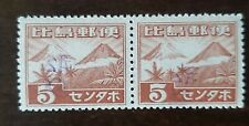 PHILIPPINES STAMP Japanese Government MNH OG hand stamp Japanese Character