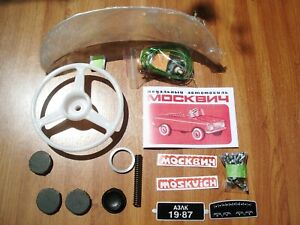 Moskvich pedal car restoration kit