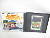 MAKAI PRINCE DORABOCCHAN Item ref/060 PC-Engine Hu Grafx Import Japan Game pe