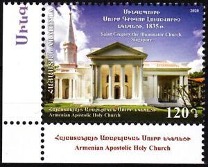 ARMENIA 2020-10 Religion: Armenian Church in Singapore. Text CORNER, MNH