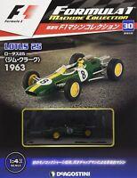 F1 Machine Collection 30 Lotus 25 Jim Clark 1963 Deagostini Magazine Model Car