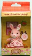 Rare Sylvanian Families / Calico Critters Nonowana Rabbit Sylvania Village LTD