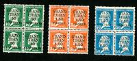 """Lebanon Stamps # 15-17 VF OG Small """"G"""" Var 2 NH + 2 LH"""
