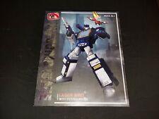 Transformers Masterpiece Series KO Soundwave MP-13 no Laserbeak