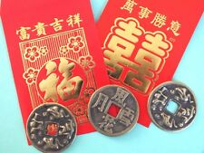 6 CHINESE COPPER SEX COIN LOVE MAKING HAPPY MARRIAGE WEDDING PARTY RED ENVELOPE