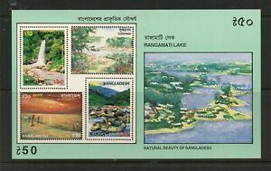 F438 Bangladesh 1993 Scenic Vues Chutes D'Eau Imperf Feuille MNH