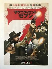 Japanese Chirashi Movie Poster Flyers - Magnificent Seven (2016)