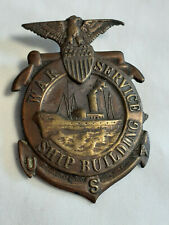 Vtg WWI War Service Ship Building Badge Pin Bronze? Tin? USA
