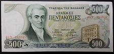 Greece 1983, 500 Drachma Banknote -  Circulated