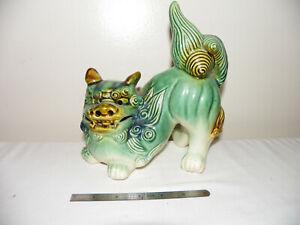 Vintage Antique Antique Chinese Foo Dog Lion Statue w Majolica Glaze