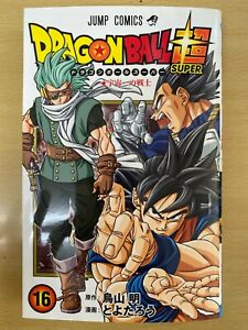 JAPAN Dragon Ball Super 16 (Jump Comics)Toyotarou, Akira Toriyama manga book