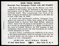 JEWISH  NATIONAL  FUND MAKE ISRAEL SECURE   BOOKLET OF 5  PANES   MINT  NH