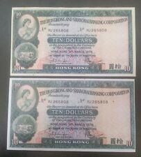 Hong Kong Shanghai Banking Corp 1978 $10 Banknotes. UNC. 2 Notes