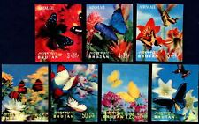 BHUTAN -1968- BUTTERFLIES - MNH