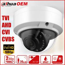 2MP 1080P HD CCTV Outdoor Dome Camera 4in1(TVI/AHD/CVI/CVBS) 3.6mm Lens