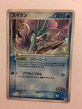 Pokemon Card / Carte SUICUNE Holo 003/009