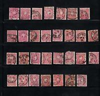 germany stamp sc 39 mi 41 10 pf (PFENNIG) 10PF nice cancels 1880