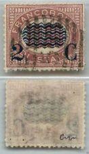 REGNO 1878 - Servizio di Stato 2 c su 10 lire(36) Dentellatura rasente - U