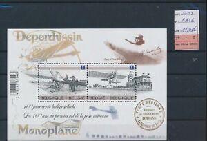 LO05493 Belgium 2013 Deperdussin monoplane sheet MNH fv 11,46 EUR