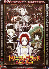 Trinity Blood Japan Anime Original Poster EB003-010-010