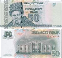 Transnistrien 50 Rubles. UNZ 2007 Banknote Kat# P.46a