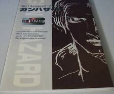 Front Mission Series: Gun Hazard Official Fan Book / SNES