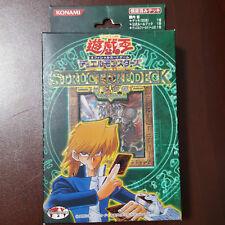 Yu-Gi-Oh! Joey/Jonouchi Structure Deck Volume 2 (Japanese)