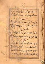 INDIA - RARE - OLD HAND WRITTEN URDU 22 PAGES - BORDER LINE IN GOLD