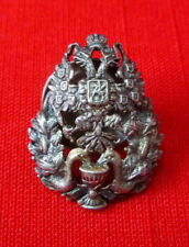 19c Imperial Russian Medical School Graduation Badge Sterling Silver 84 Russia