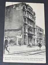 CPA GUERRE 14-18 SALONIQUE HELLAS LES QUAIS OLYMPOS PALACE APRES INCENDIE 1917