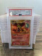 2008 Pokemon Japanese Charizard #092/092 - Holo - Stormfront - PSA 10!