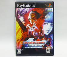 THE KING OF FIGHTERS 2002 UNLIMITED MATCH PS2